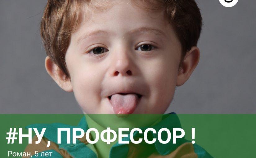 Детские шуточки о профессиях родителей